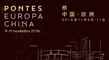 <strong>III Conferência Internacional<br>Pontes Europa-China</strong><br>09 &#8212; 11 novembro