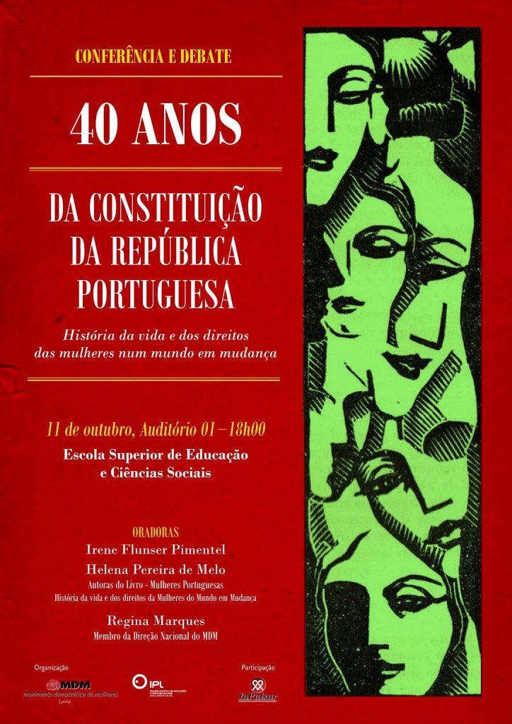 cartaz_constituicao_republica_portuguesa_web