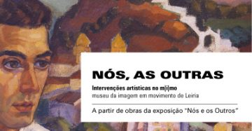 <strong>09 dezembro 2018</strong><br>10:30 — Museu da Imagem em Movimento