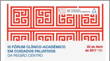22 de abril: III Fórum Clínico-Académico em Cuidados Paliativos da Região Centro