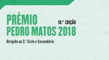Prémio Pedro Matos 2018 (pré-inscrições até 30 de abril)